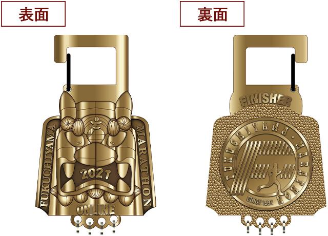 カラビナメダルの表裏イメージ